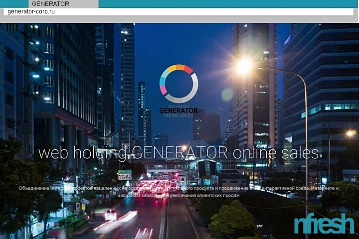 web holding GENERATOR online sales